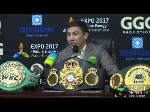Геннадий Головкин: Свой первый бой я проиграл (Gennady Golovkin)