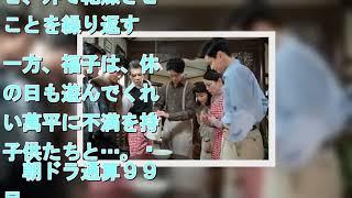 連続テレビ小説 まんぷく 第109話