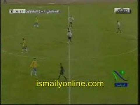 Egypt,Ismaily.