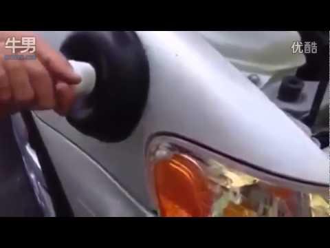 Как отрихтовать автомобиль при помощи вантуза