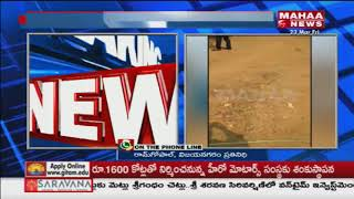Mass Copying In 10th Class Exams At  Vizianagaram Dist  Exclusive