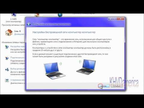 Как раздать интернет (Wi-fi сигнал без роутера) 1080p