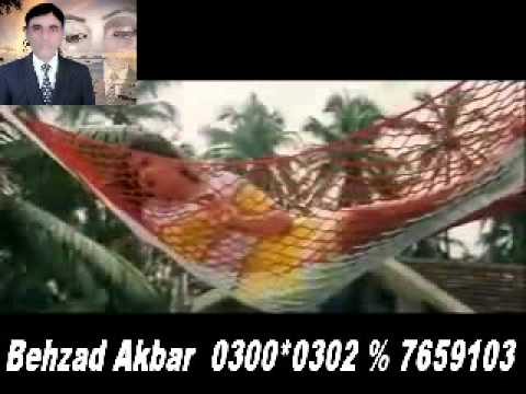 Bewafa Pyar Ki Rahon Mein