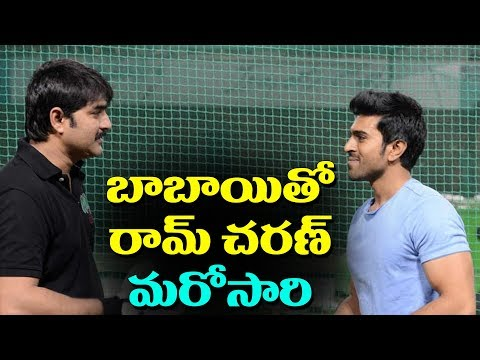 Ram Charan And Srikanth Going to Share Screen Again | Tollywood | YOYO Cine Talkies