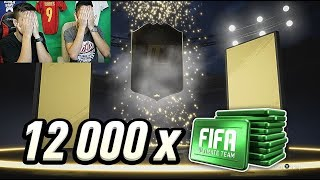 ГРАНДИОЗЕН 12,000 FIFA POINTS PACK OPENING !!! ОТВОРИХМЕ....