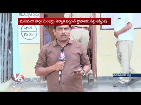 Special Report On Panchayat Election Counting In Nizamabad District | V6 News