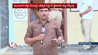 Special Report On Panchayat Election Counting In Nizamabad District