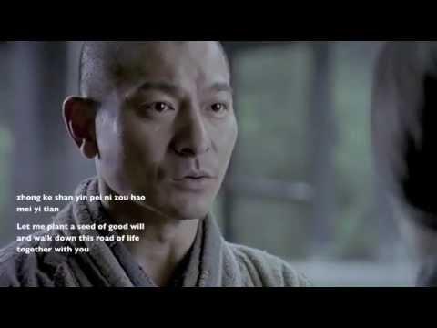 Andy Lau - Wu ( Shaolin Mv )