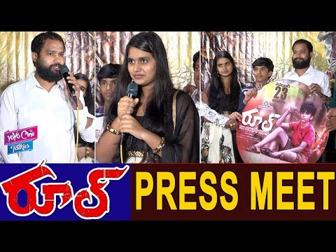 Rule Movie Release Press Meet | Latest Telugu Movie 2018 | Tollywood | YOYO Cine Talkies