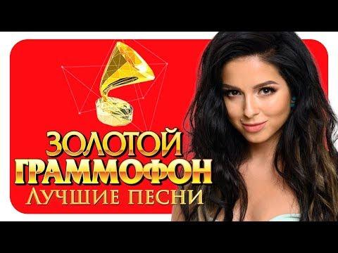 Нюша - Лучшие песни - Русское Радио  ( Full HD 2017 )