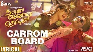 Carrom Board Song Lyric | Natpuna Ennanu Theriyuma | Kavin, Remya Nambeesan | Trend Music