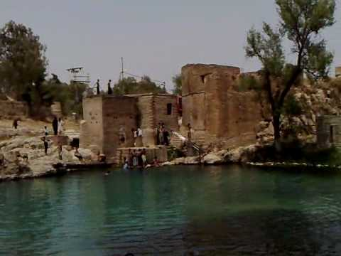 Lake In Katas Raj Tample, Chakwal, Pakistan.