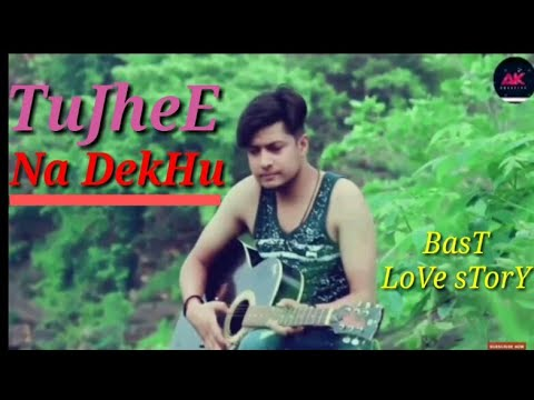 Tujhe Na Dekhu To - Cover Hindi Sad Song 2018 | Guru George | Cute Love Story | Aniket Creative