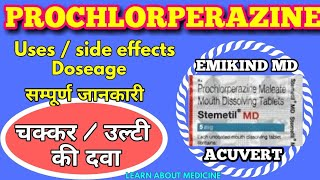 Prochlorperazine tablet  / Stemetil md tablet use , side effects LEARN ABOUT MEDICINE