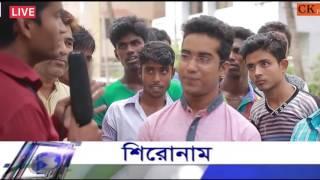 Eid Short Film 'Hero Alam the Gangstar হিরো আলম দ্য গ্যাংস্টার'    Bangla New Short Film