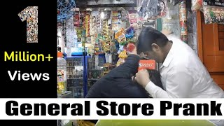 General Store Prank Gone Wrong in Pakistan
