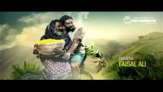 Ordinary - Ordinary malayalam movie trailer teaser new malayalam film trailer starring kunjako boban