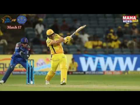 IPL 2018 | Match 17 | CSK Vs RR | Highlights | Watson 106 Runs