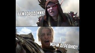 Возвращение Азшары. На дно! ◯ World of Warcraft — BfA 8.2