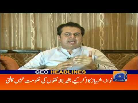 Geo Headlines 05 PM | 6th October 2019