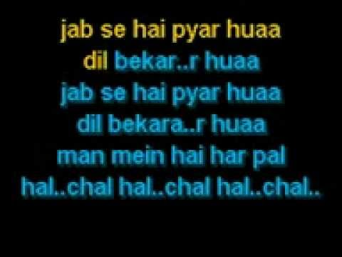 Aaj kal lagata nahin dil   Hindi Karaoke