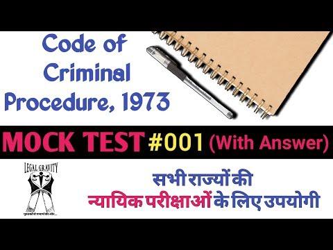 CrPC | Mock Test | #001- With Answer (English & Hindi)