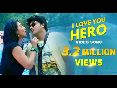 I Love You Hero ( Hd Video Song) | Hero The Superstar (2014) | Shakib Khan, Apu Biswas & Nutan | video