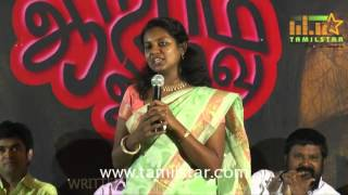 Aram Arivu Movie Audio Launch Part 2