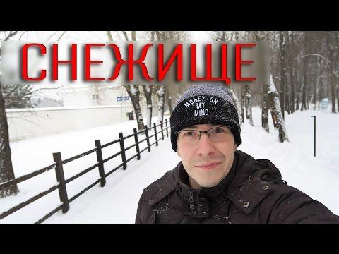 ВлогоДекабрь - Нас Завалило Снегом