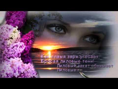 Цветы и Поэзия. Дарите женщинам цветы!...