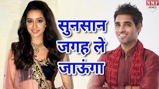 Bhuvneshwar Kumar ने बताई ख्वाहिश, Shraddha Kapoor को सुनसान Island पर ले जाना चाहते हैं