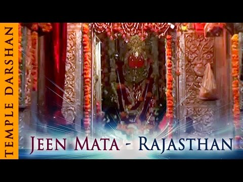 Indian Temple - Temple Darshan Of Jeen Mata - Sikar - Rajasthan - Indian Temple Tours video