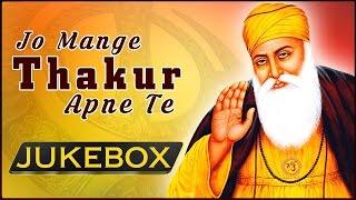 download lagu Jo Mange Thakur Apne Te - New Punjabi Shabad gratis