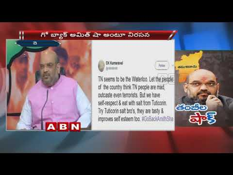 Go Back Amit Shah trends on Twitter ahead of BJP leader's visit to Chennai