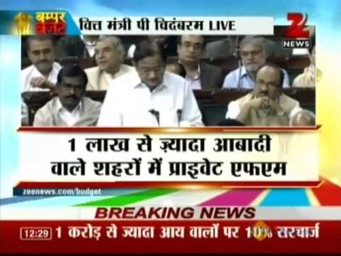 Zee News : Union Budget 2013 Part - 4