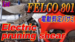 FELCO 801 Electric pruning shear