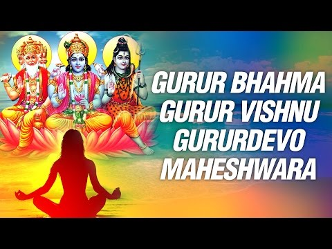 Gurur Brahma Gurur Vishnu Meditation Chant With Lyrics