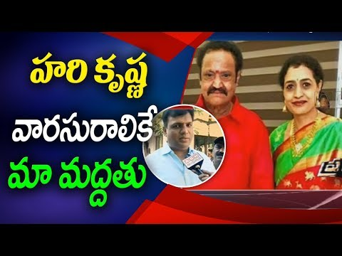 TDP Activists face to face over Nandamuri Suhasini MLA Ticket | ABN Telugu