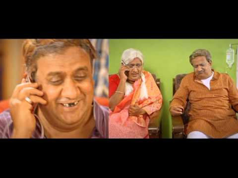 Chaar Shaney Official Trailer video