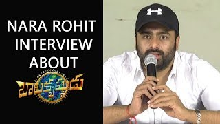 Nara Rohit interview about Balakrishnudu |  | Nara Rohit | Regina | Mani Sharma | #Balakrishnudu