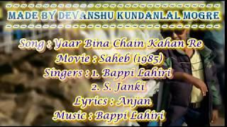 Yaar bina Chain Kahan Re Karaoke With Lyrics - Saaheb - Bappi Lahiri and S. Janki