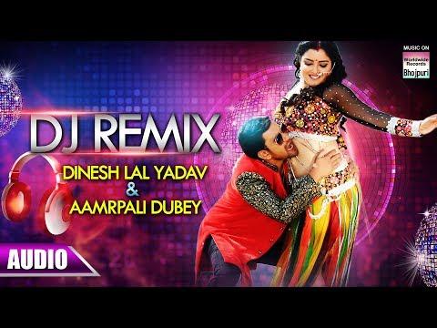 DJ REMIX | Dinesh Lal Yadav & Aamrapali Dubey | SUPERHIT BHOJPURI SONG
