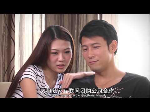 德国宝企业短片2017_国语