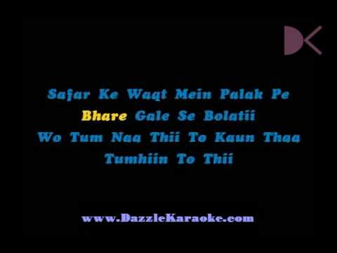 DOST DOST NAA RAHAA KARAOKE (with VOCAL) - SANGAM
