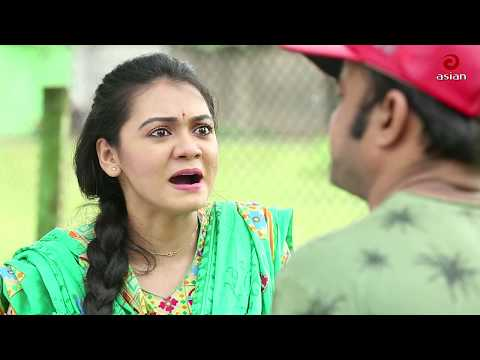 Bangla Natok Moger Mulluk EP 57 || Bangla Comedy Natok 2017 || New Bangla Natok 2017