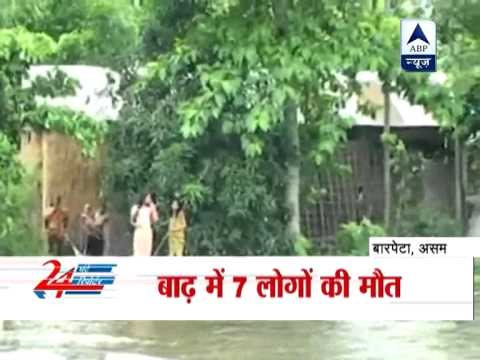 14 districts in Assam flood-hit