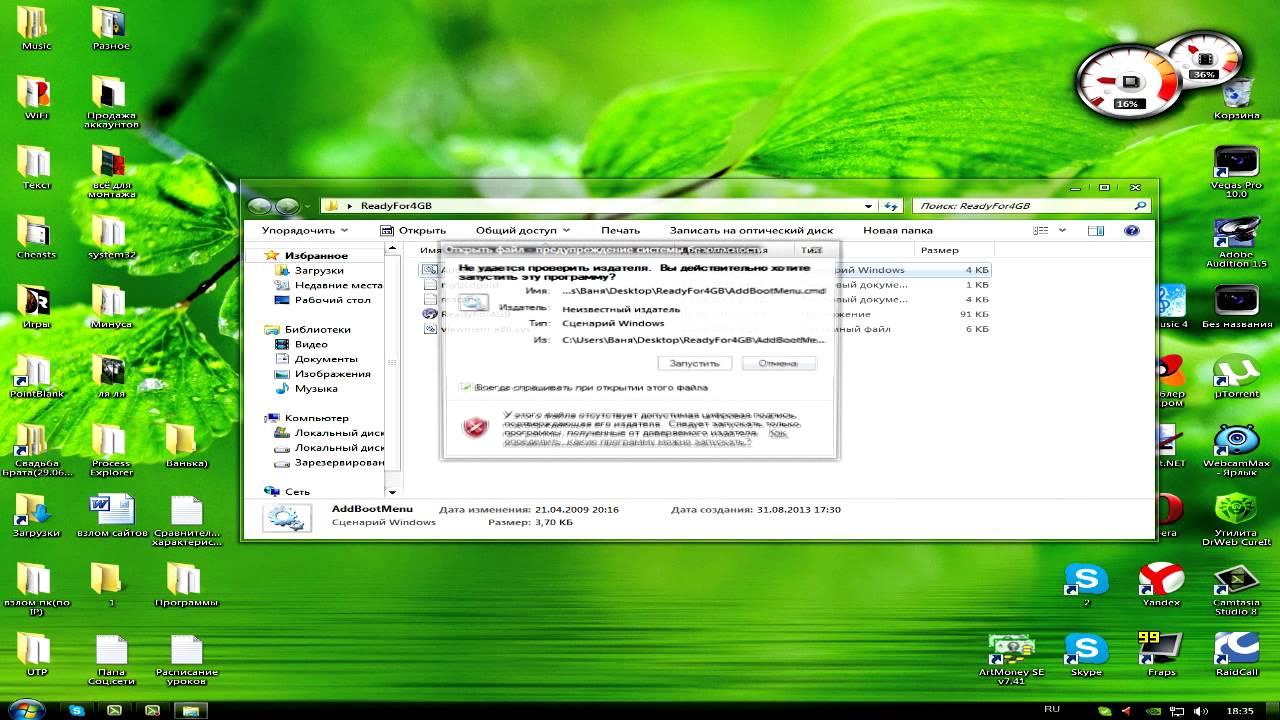 Как установить запуск св в биос версии 2 10 1208