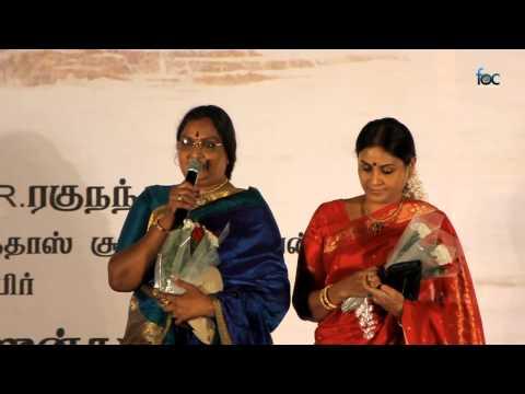 Neerparavai Audio Launch : UTV Dhananjayan, Director Pandiyaraj, Suseendran, Balaji Mohan Speech
