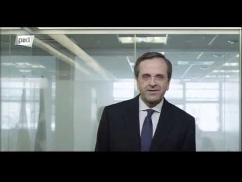 Antonis Samaras shake the ass