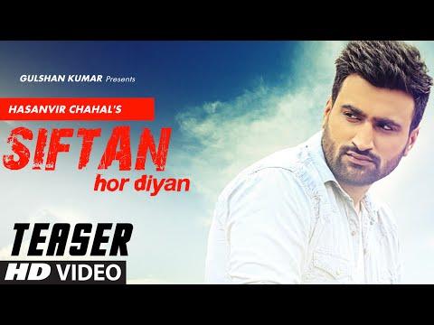 Hasanvir Chahal: SIFTAN (Song Teaser) | New Punjabi Video | Releasing Soon